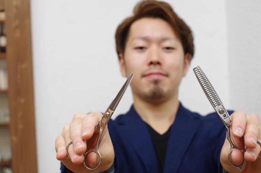recrehair-scissors