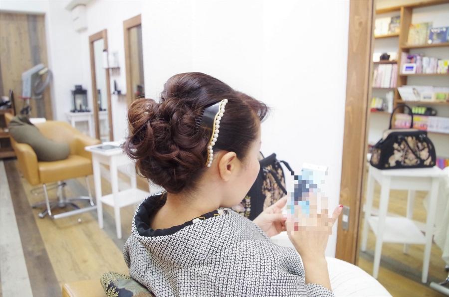 和装のヘアセット☆