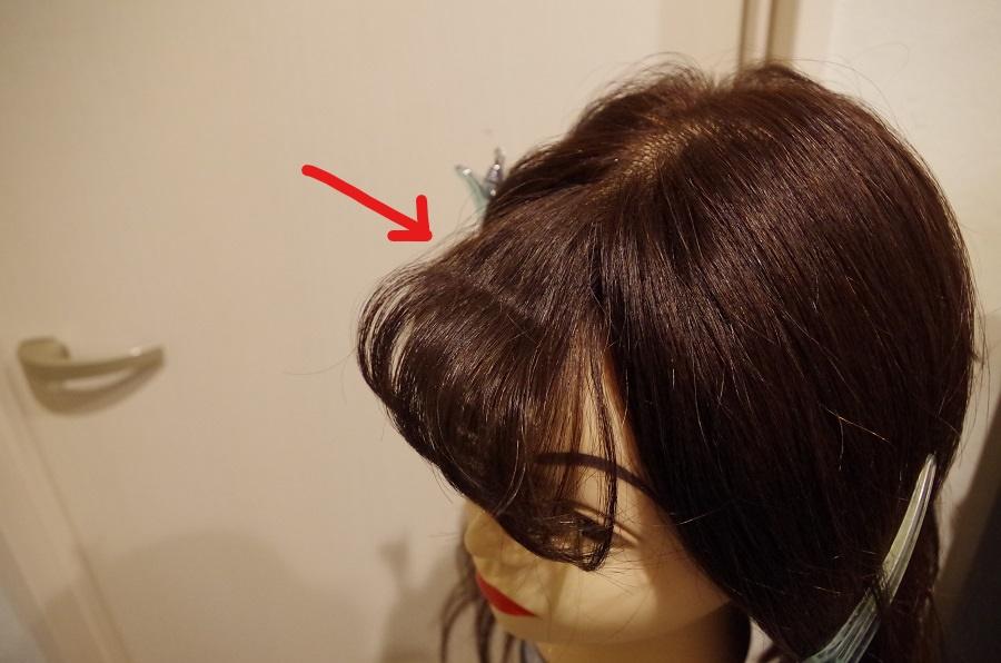 コテで前髪を巻く際の注意点。