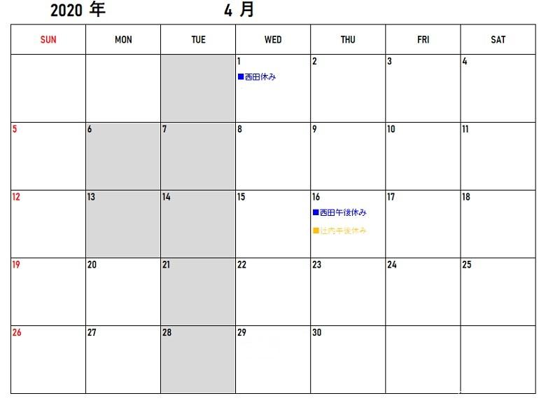 April-holiday